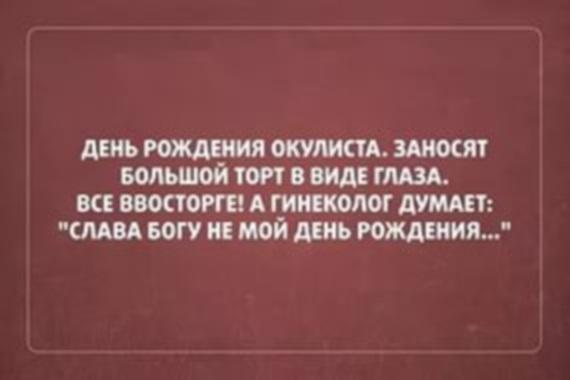 http://s2.uploads.ru/XYvyr.jpg