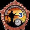 http://s2.uploads.ru/XcN4R.png