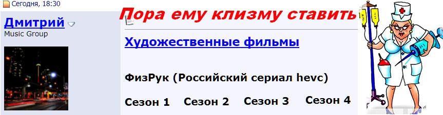 http://s2.uploads.ru/XdYA9.jpg