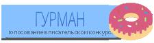http://s2.uploads.ru/XkfgU.png