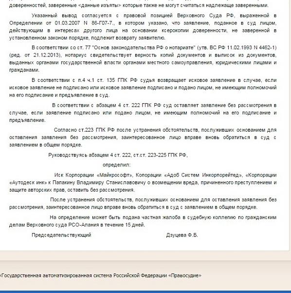 http://s2.uploads.ru/XkpMy.jpg