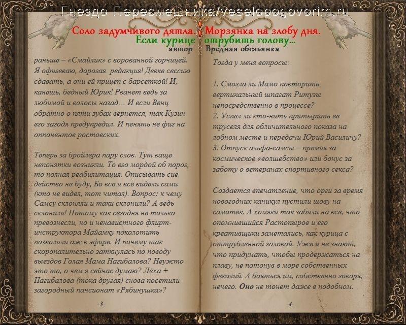 http://s2.uploads.ru/XlTDL.jpg