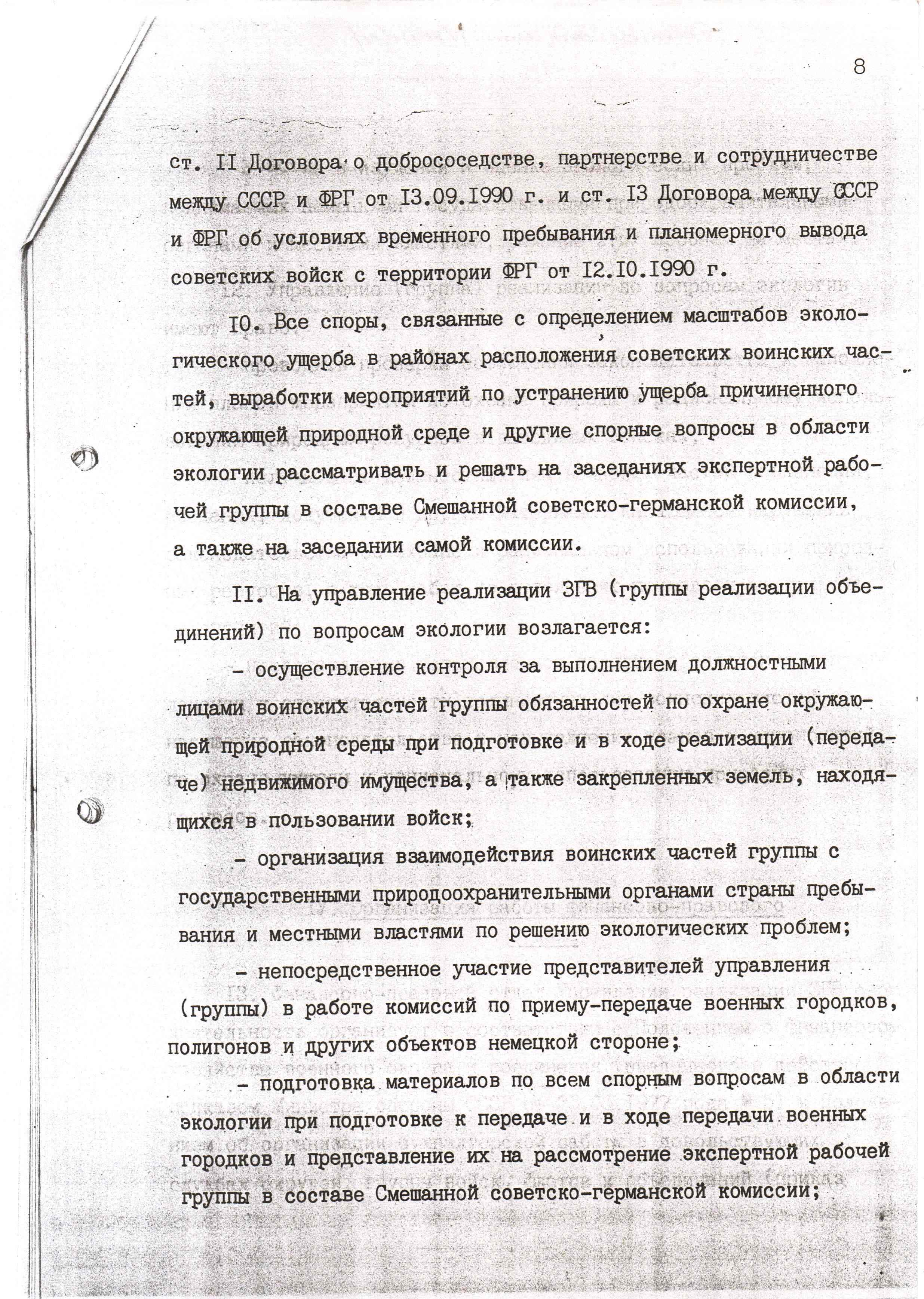 http://s2.uploads.ru/Xqd0s.jpg