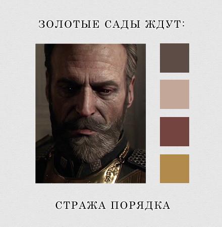 http://s2.uploads.ru/XrfsV.jpg