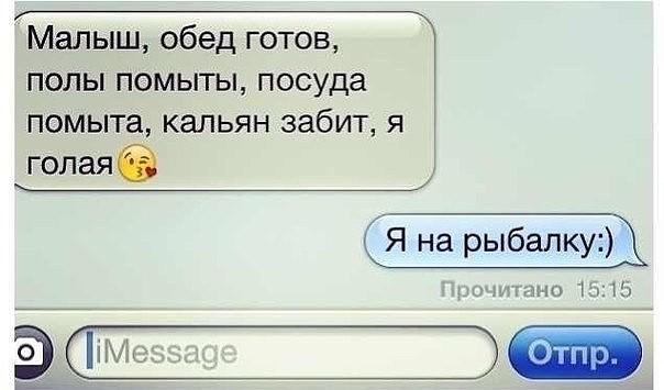 http://s2.uploads.ru/XujNY.jpg