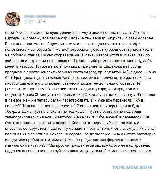 http://s2.uploads.ru/YBpq3.jpg