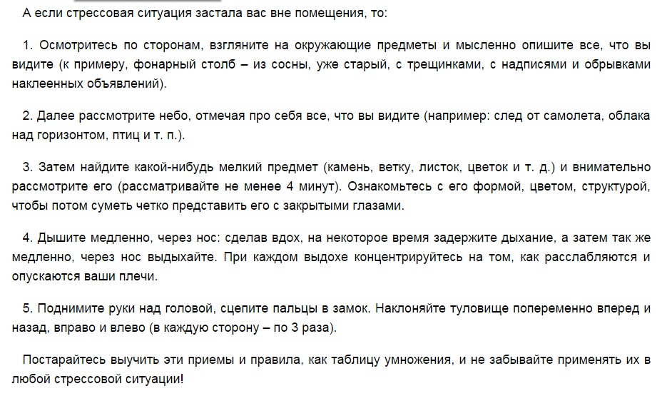 http://s2.uploads.ru/YFVoz.jpg