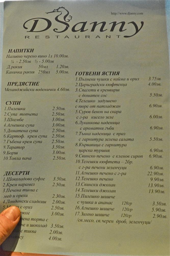 http://s2.uploads.ru/YFgiP.jpg