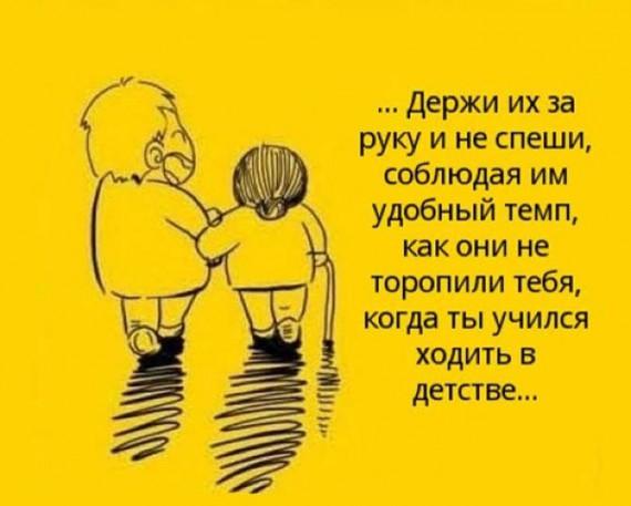 http://s2.uploads.ru/YGsNE.jpg