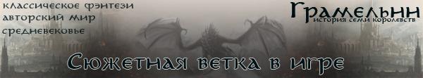 http://s2.uploads.ru/YK2LM.jpg