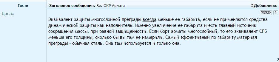 http://s2.uploads.ru/YX0IB.jpg