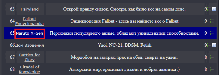 http://s2.uploads.ru/YeLi3.png