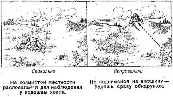 http://s2.uploads.ru/YnoGC.jpg