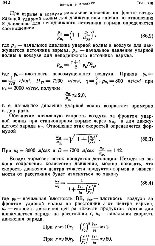 http://s2.uploads.ru/Yowfv.png