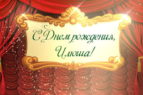 http://s2.uploads.ru/YwX86.jpg