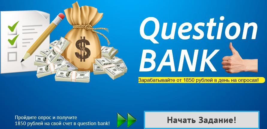 http://s2.uploads.ru/Z2i16.jpg