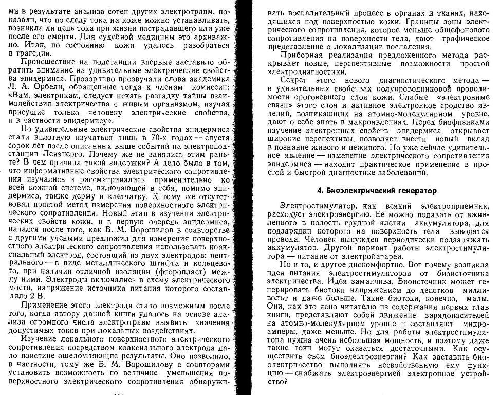 http://s2.uploads.ru/Z4g6H.jpg