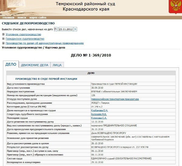 http://s2.uploads.ru/Z6SzM.jpg