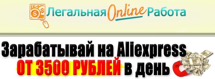 http://s2.uploads.ru/Z8Npr.jpg
