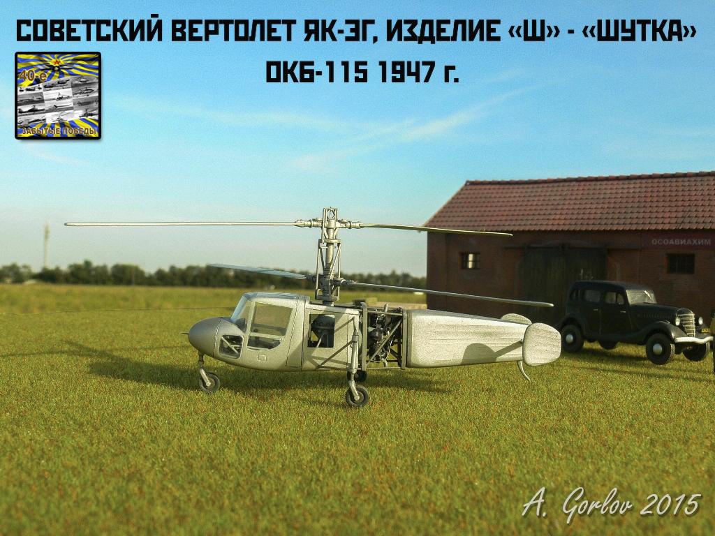 http://s2.uploads.ru/ZCnKt.jpg
