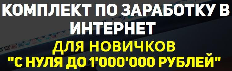 http://s2.uploads.ru/ZDgh7.jpg