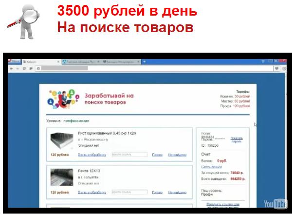 Smart Compactor 1.1 - система заработка 3 600 рублей каждый час ZFfgu