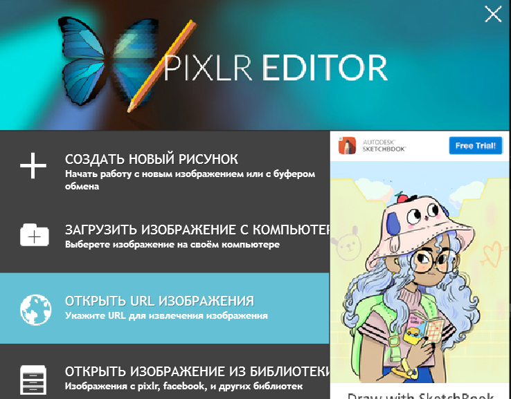 http://s2.uploads.ru/ZOpkG.png