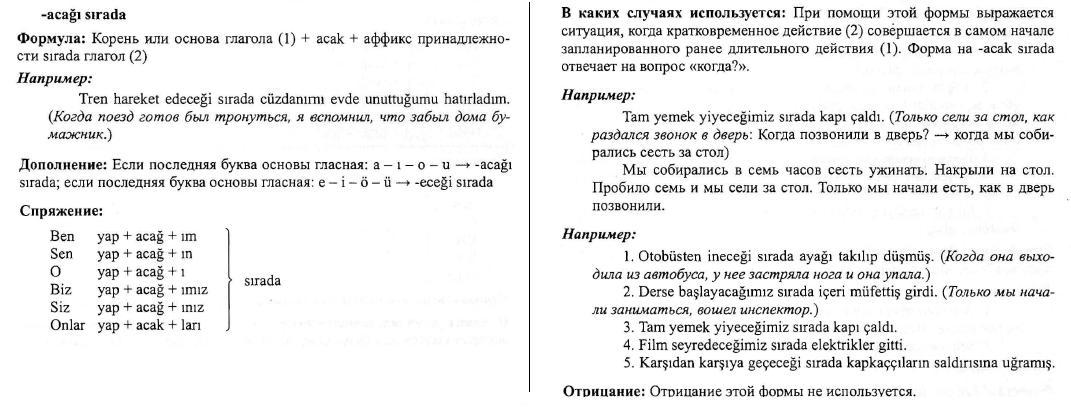 http://s2.uploads.ru/ZSvju.jpg