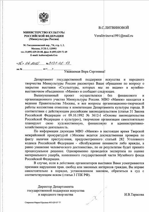 http://s2.uploads.ru/ZVKbc.jpg