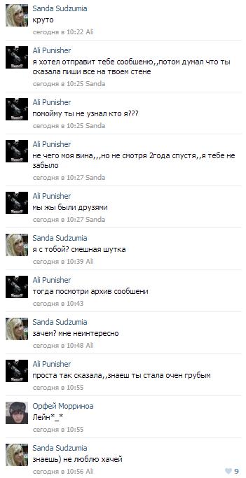 http://s2.uploads.ru/ZdETA.png