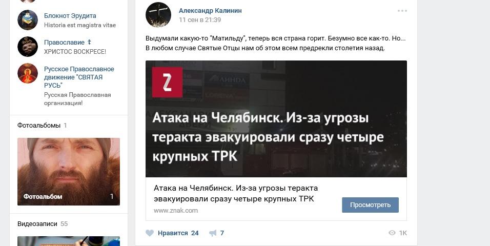 http://s2.uploads.ru/ZdJY9.jpg