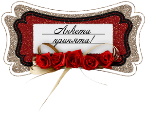 http://s2.uploads.ru/Zehjb.png