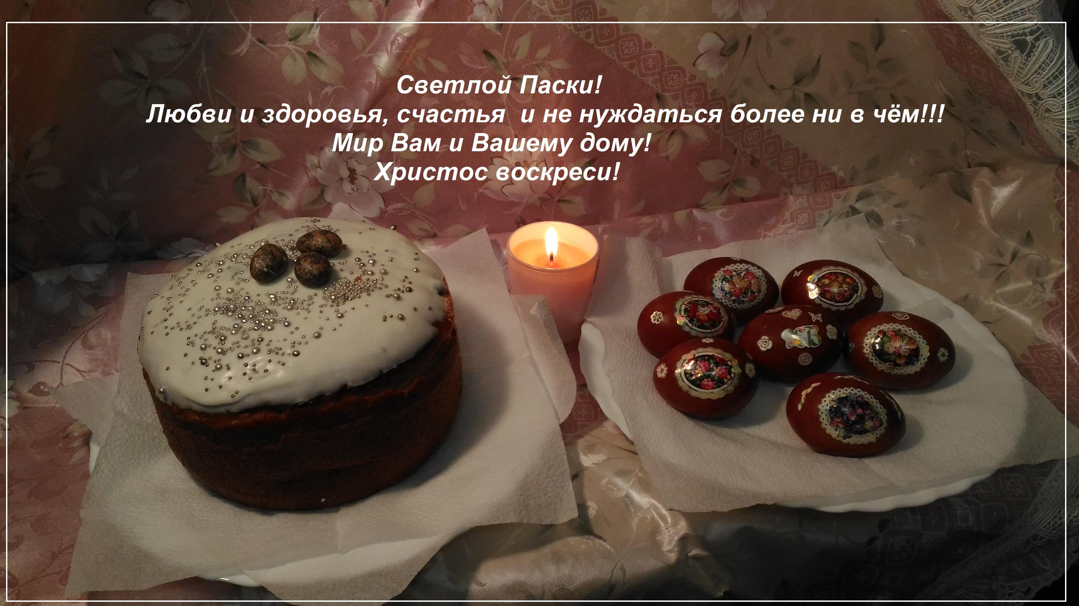 http://s2.uploads.ru/ZekgW.jpg