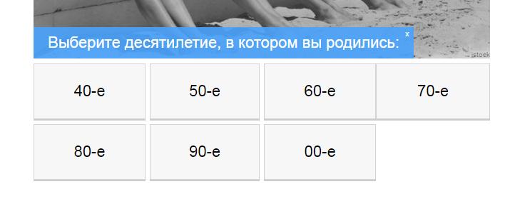 http://s2.uploads.ru/Zl08n.png