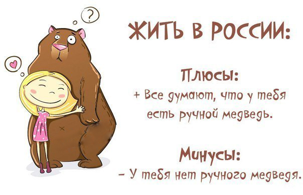 http://s2.uploads.ru/ZlvqH.jpg