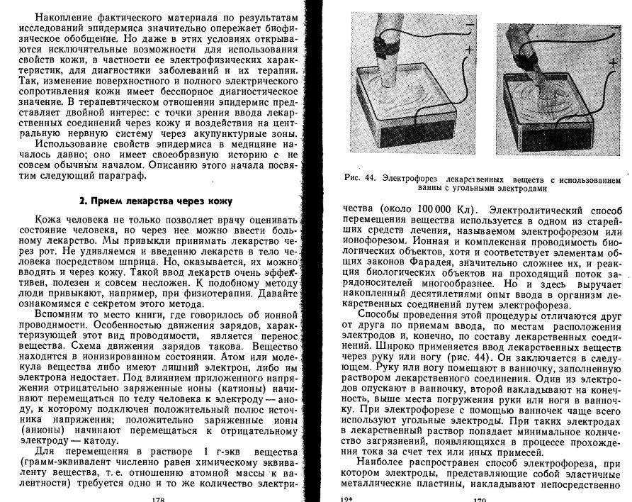 http://s2.uploads.ru/ZtFom.jpg