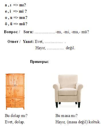 http://s2.uploads.ru/Zu4zq.jpg