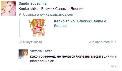 http://s2.uploads.ru/a0yV3.png