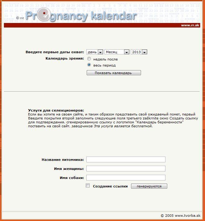 http://s2.uploads.ru/aESXm.jpg