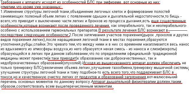 http://s2.uploads.ru/aMpj9.png