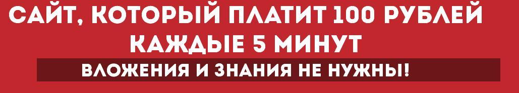 http://s2.uploads.ru/aSiYL.jpg