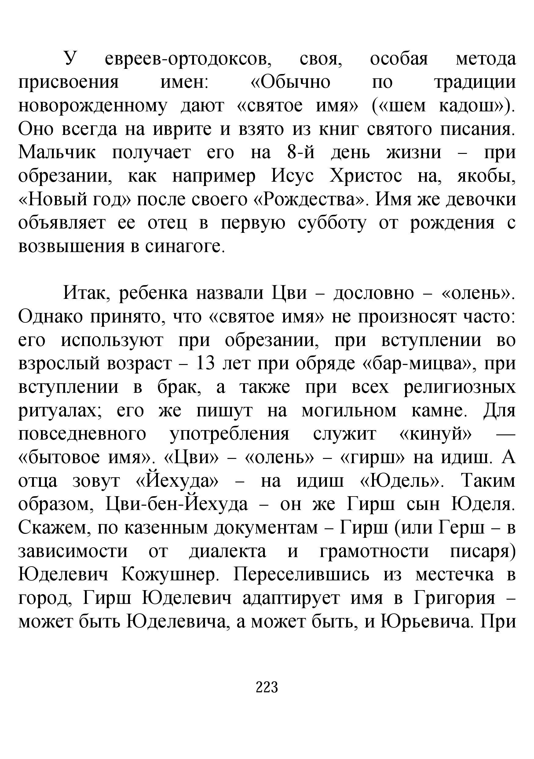 http://s2.uploads.ru/aUS4q.jpg