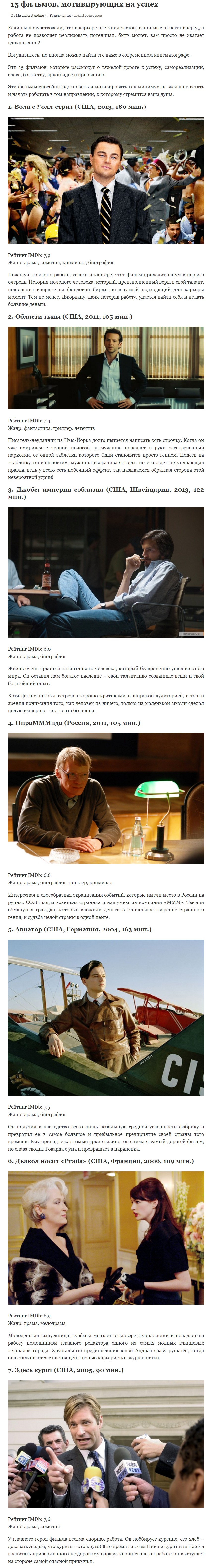 http://s2.uploads.ru/aYXuL.png