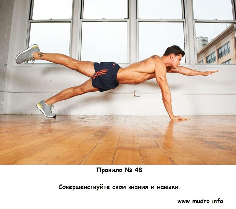 http://s2.uploads.ru/aeO7m.jpg