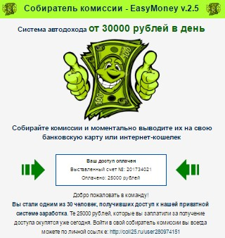 http://s2.uploads.ru/aeWx4.jpg