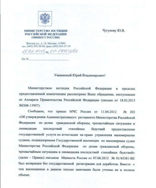 http://s2.uploads.ru/aesMA.jpg