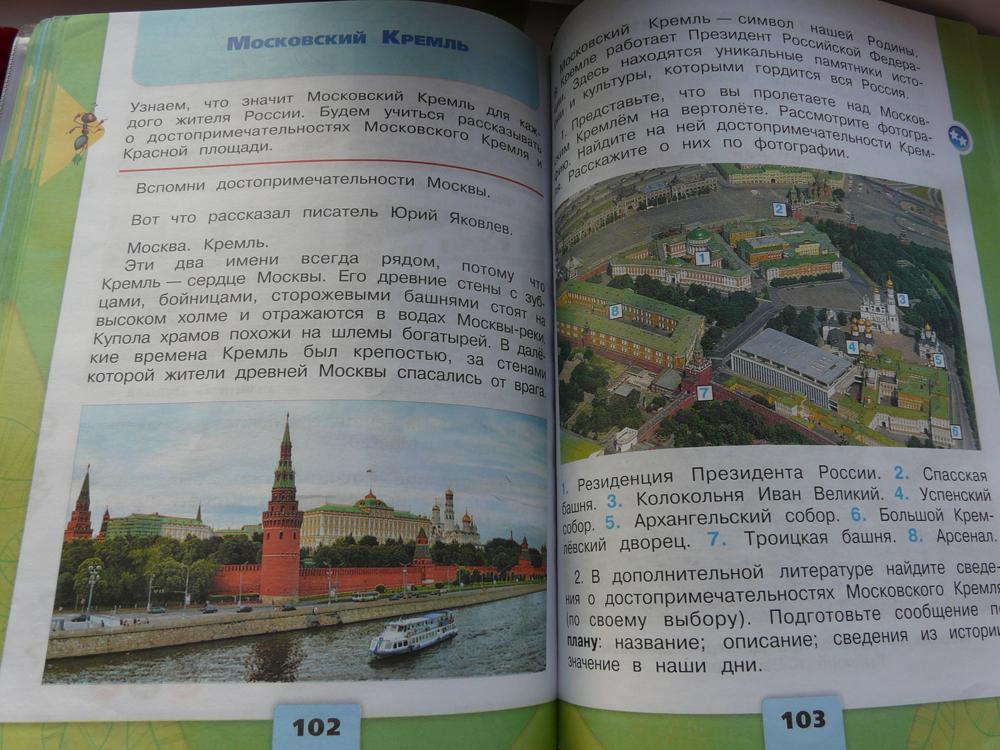 http://s2.uploads.ru/afB7b.jpg