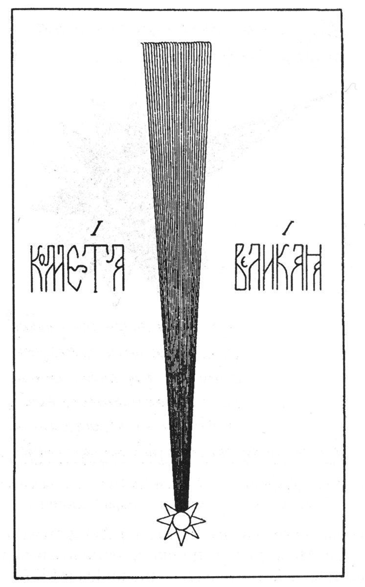 http://s2.uploads.ru/ak4Nb.jpg