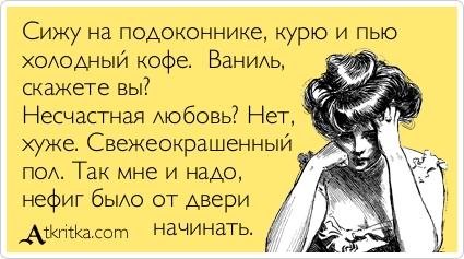 http://s2.uploads.ru/aqZAp.jpg
