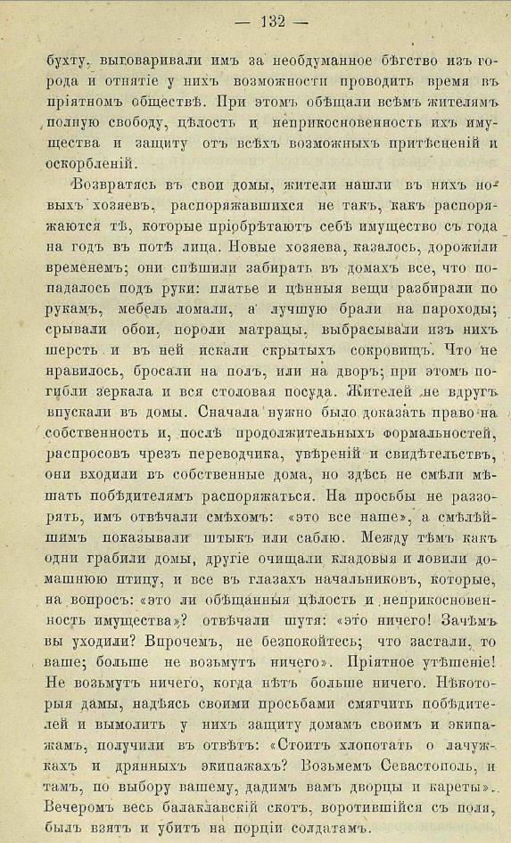 http://s2.uploads.ru/arVfA.jpg